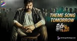 Khaidi No 150 Theme Song Will Be Launched Tomorrow