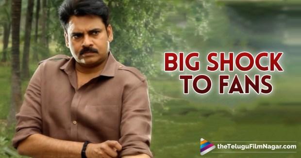 A Big Shock To Pawan FansKatamarayudu Moive Teaser,