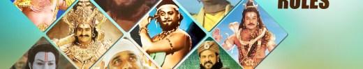 Telugu heroes In Historic Roles