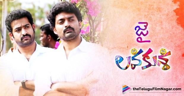 Kalyan Ram NTR New Movie Title, NTR New Movie Title,,