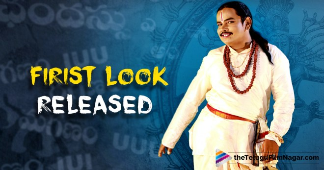 virus first look released,VIRUS Movie First Look,