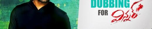 Sai Dharam Tej Starts Dubbing For Winner
