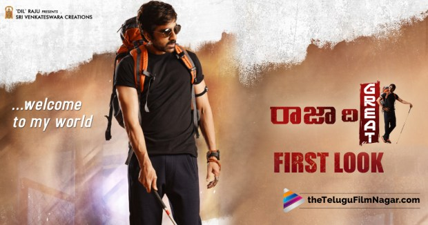 Raja The Great First Look