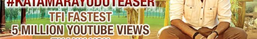 Katamarayudu Teaser Hits 5 million views
