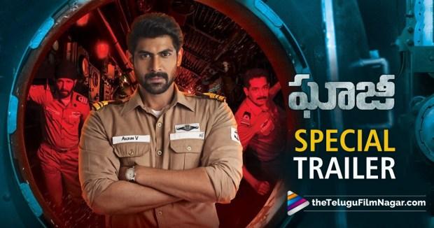 Ghazi Telugu Latest Trailer