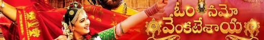 "Om Namo Venkatesaya Gets ""U"" Censor Certification"