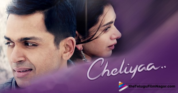 Cheliyaa Second Song Poster
