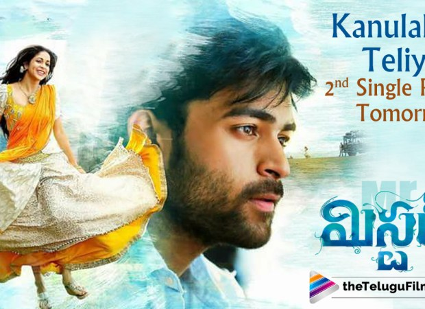 Mister Second Track Kanulake Teliyani Will Be Out Tomorrow