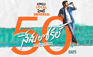 Nenu Local 50 Days Posters_thetelugufilmnagar (1)