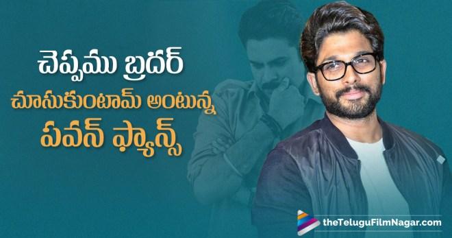 Allu Arjun Steps In Another Row With Pawan Fans,Telugu Filmnagar,Telugu Movie Updates 2017,#Katamarayudu,Allu Arjun upcoming film Duvvada Jagannadham,Pawan Kalyan Katamarayudu,Katamarayudu Trailer