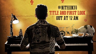 Nithin 30 Movie Title and First Look To Be Revealed at 12 AM