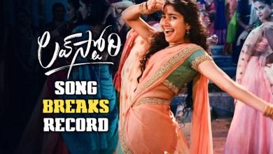 Naga Chaitanya's Love Story Movie Song Breaks Record