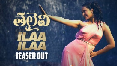 Thalaivi Movie First Single Teaser Out Now