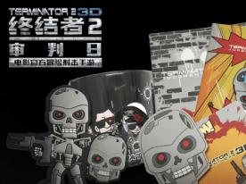 Terminator 2 3D Merchandise Collectibles