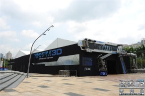 T2 3D Shenzhen special exhibition space station