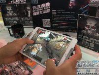 T2 3D Game ipad