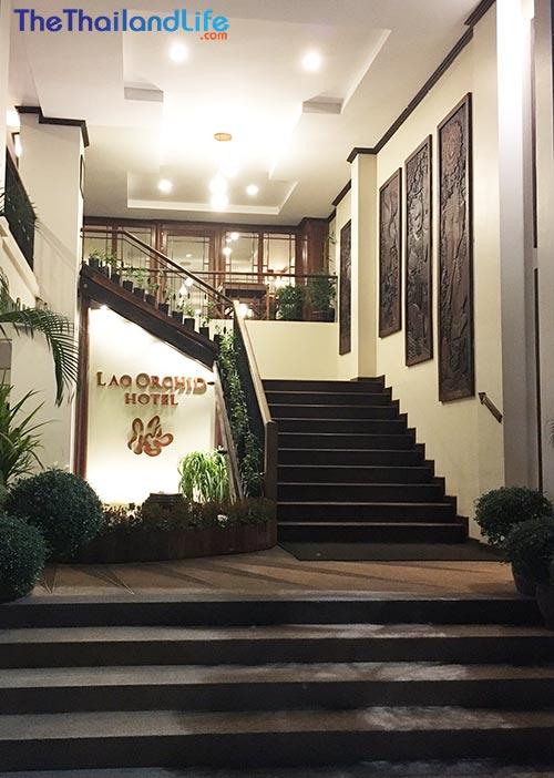 laos orchid vientiane