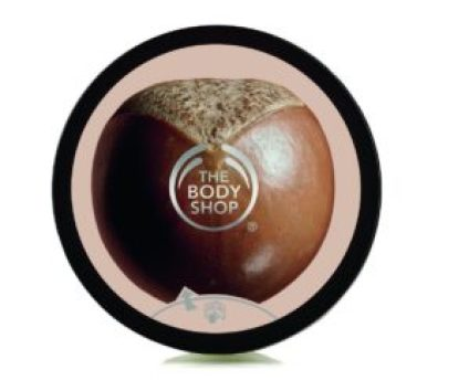 The Body Shop Shea Body Butter Travel Size