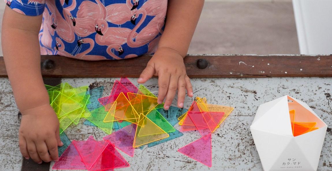 Duurzaam en compact speelgoed: San Kaku Mado