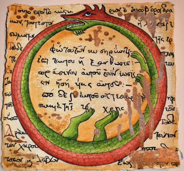 Ouroboros, originally by Theodore Pelecanos of Corfu, 1478 (copy of the Synosius). This representation by Sasha Chaitow.