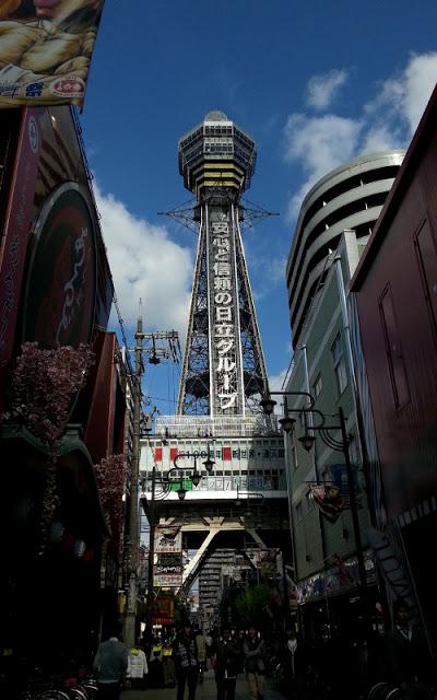 Tsūtenkaku Tower