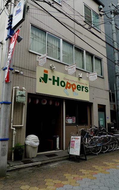 J-Hoppers Hostel