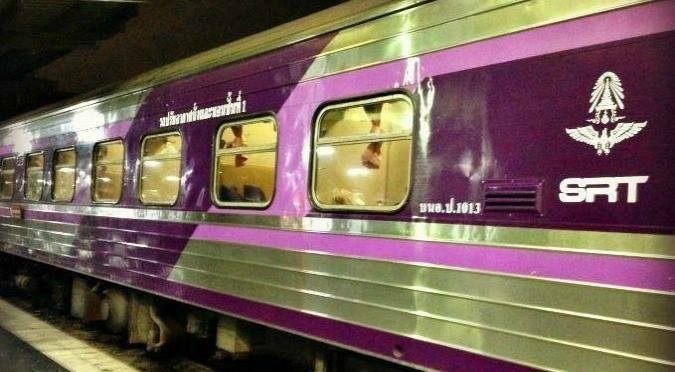 Night Train to Paradise