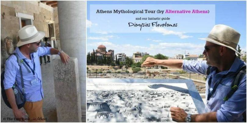 """Alternative Athens proposes this """"Mythological Tour of Athens"""" a 4-hour walking tour that highlights the landmarks of the city, as well as the Architecture, Archaeology and Politics of Athens through Mythology and History. Our guide, Dionysios Flevotomos, was extremely knowledgeable, well-prepared and available to give answer to all of our questions."""