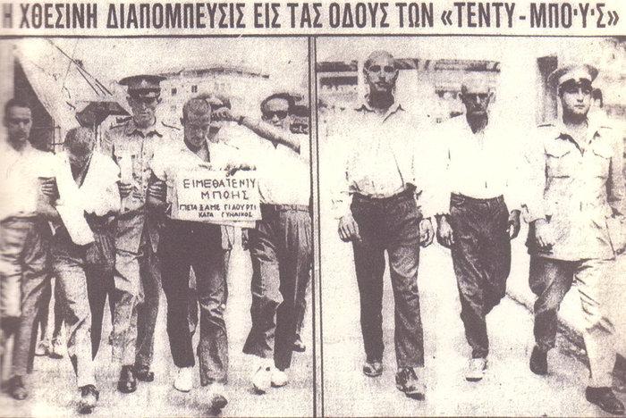 Νόμος 4000 περί... τεντυμποϊσμού: 40 χρόνια μετά - εικόνα 4