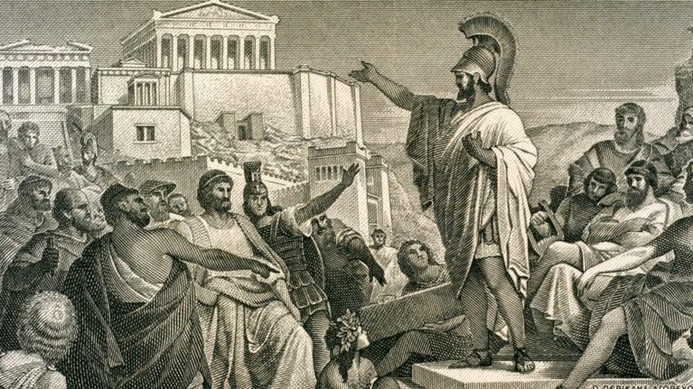 Αποτέλεσμα εικόνας για αρχαια ελλαδα