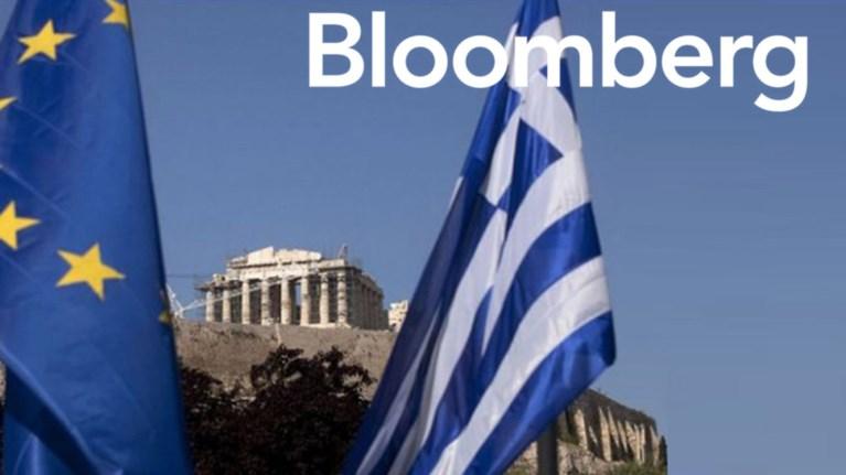 Αποτέλεσμα εικόνας για Bloomberg ΕΛΛΑΔΑ Νέα μέτρα