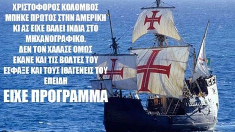 ta-10-pio-asteia-memes-gia-tis-panellinies-pou-ksekinoun-simera