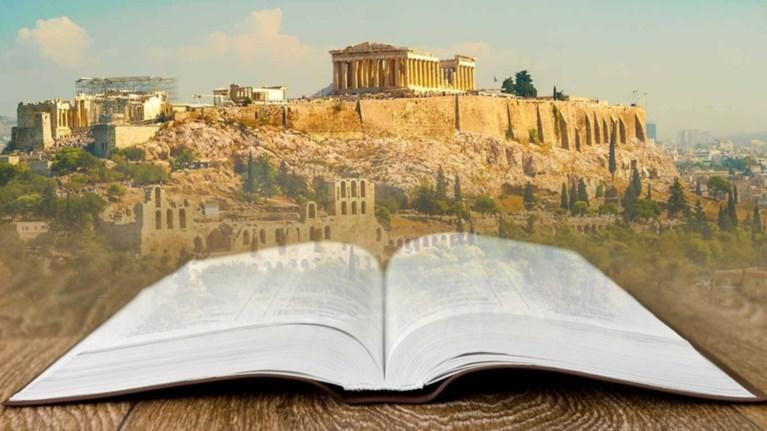 Αποτέλεσμα εικόνας για Αθήνα, Παγκόσμια Πρωτεύουσα του Βιβλίου