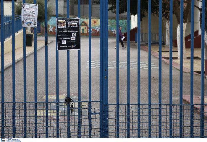 Μενίδι: «Βροχή» οι σφαίρες στα προαύλια σχολείων