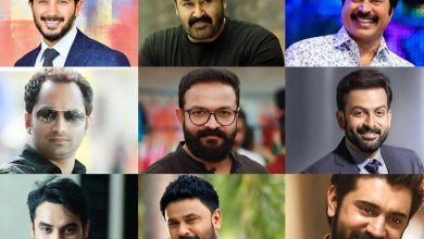 Photo of Top 10 Famous Malayalam Actors in 2020