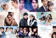 Photo of Best Thai TV Series of 2021