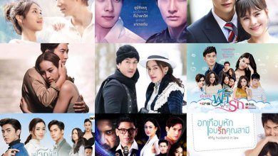 Photo of Best Thai TV Series of 2020