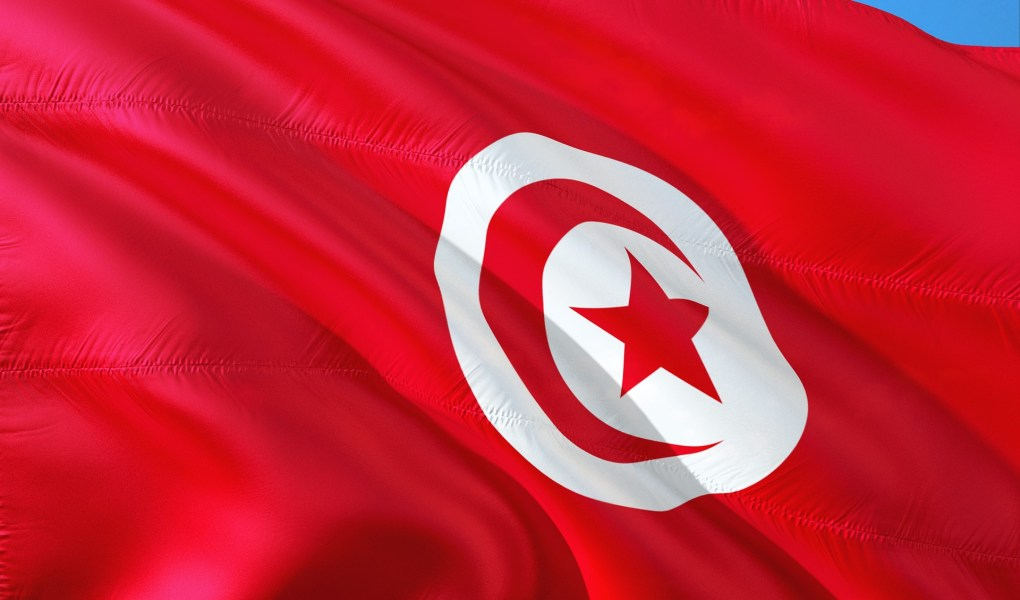 Tunisia entry rules