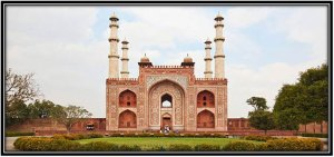 Akbar and famous old mosques