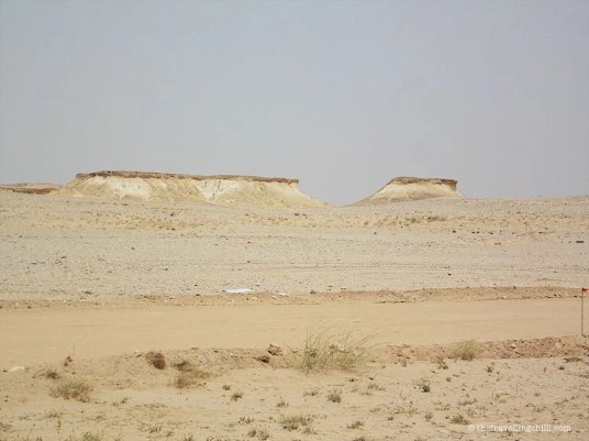 Ras Abrouq Rock Formation