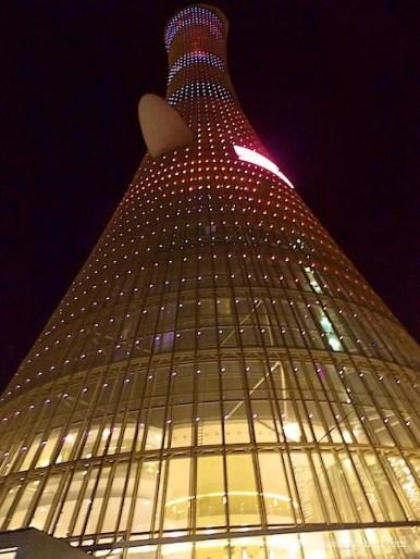 The Torch Doha at night