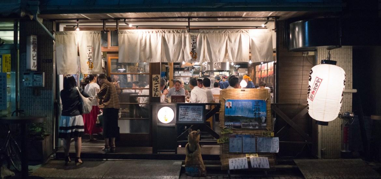 Random Shop in Tokyo