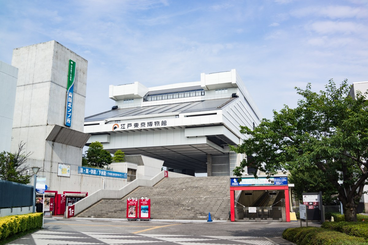 Edo-Tokyou Museum