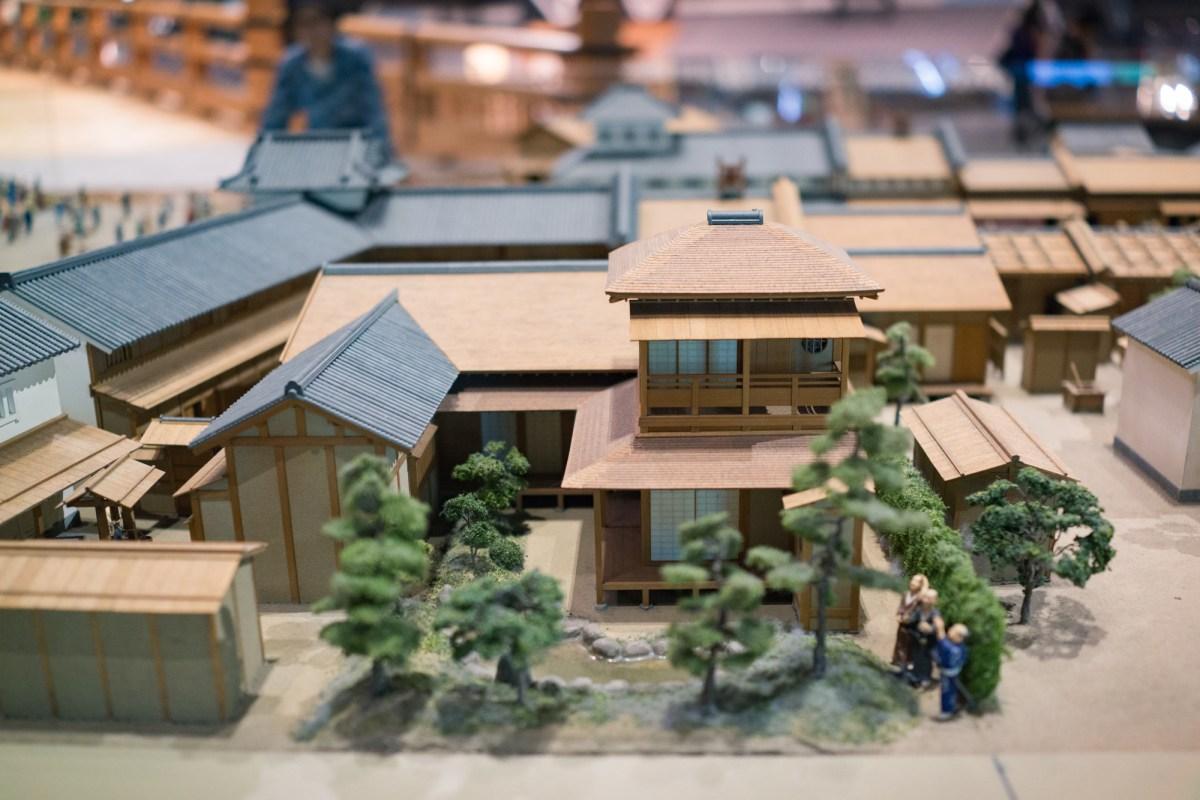 Miniature Chonin Home