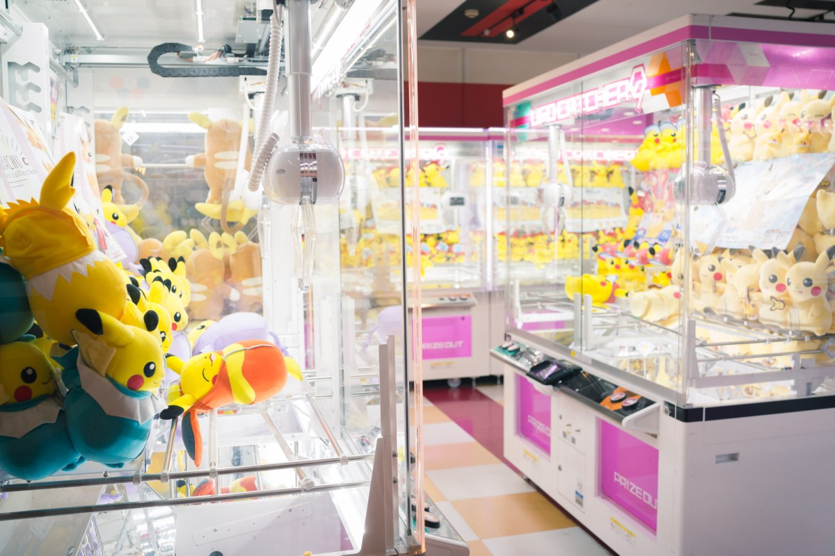Claw Machines in Japan