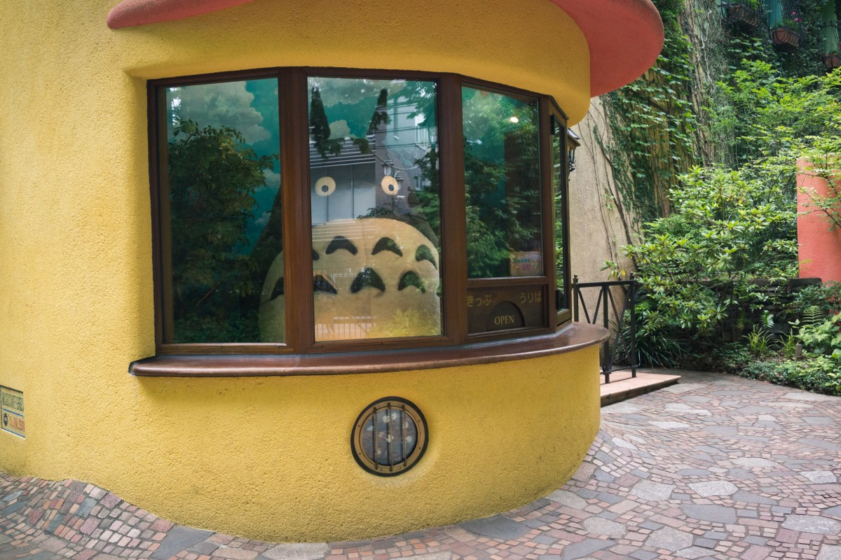 Totoro Reception Ticket Counter at Ghibli Museum