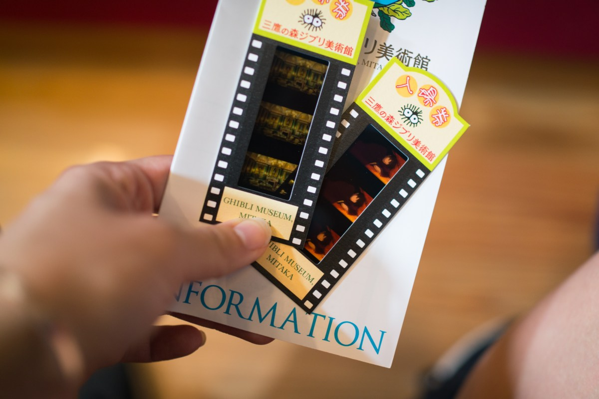 Ghibli Museum Movie Tickets