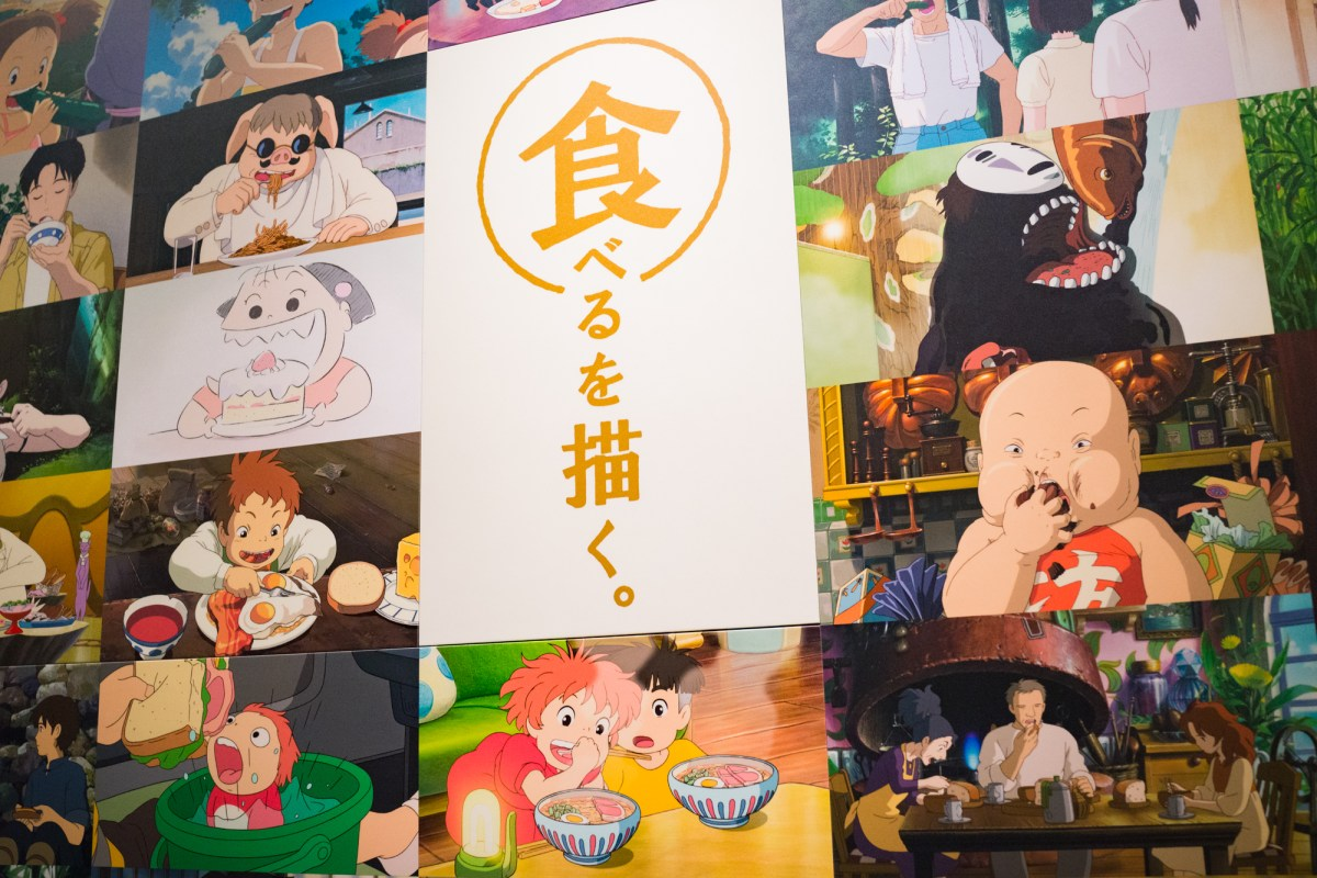 Food Exhibit at Ghibli Museum