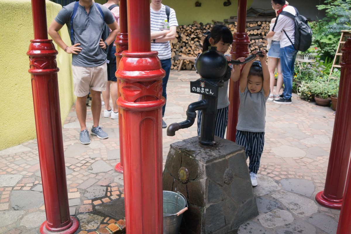 Well at Ghibli Museum