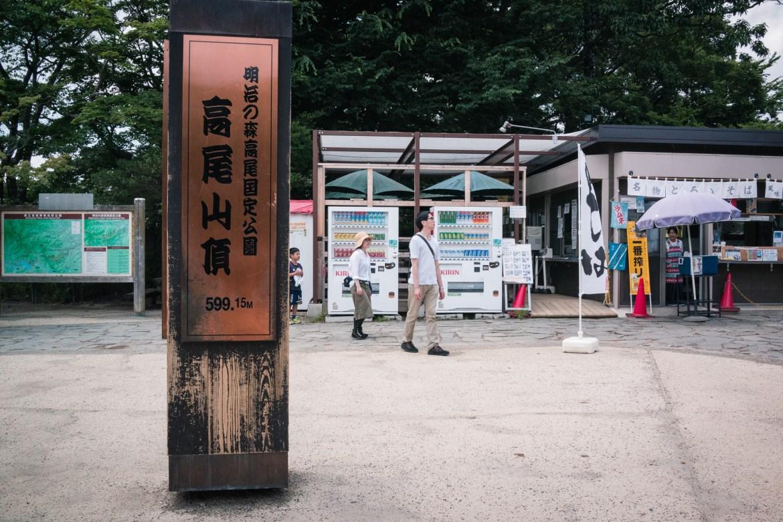 Summit Sign of Mt. Takao